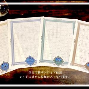枠付原稿用紙B7 [星図盤](3版)