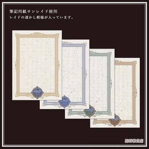 枠付原稿用紙B7 [星図盤](2版)
