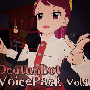 おきゅたんbot VoicePack Vol.1