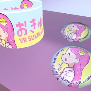 おきゅみん VR缶バッジ&リング