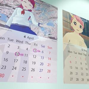 2019 おきゅレンダー(カレンダー)