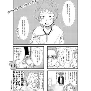 パラキン6(2018/2/25)コピー本