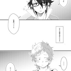 KOC(2019/5/5)コピ本