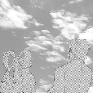 [あんしんBOOTH]MERCY ON ME