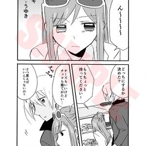 【期間限定】銘菓かりんとう