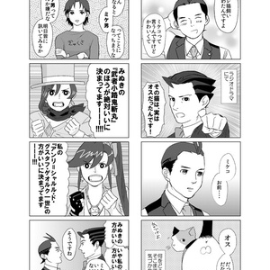 [あんしんbooth]I L♡VE U MIKEKO