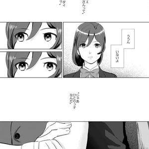 [あんしんbooth]Don't leave me alone, my big LITTLE brother