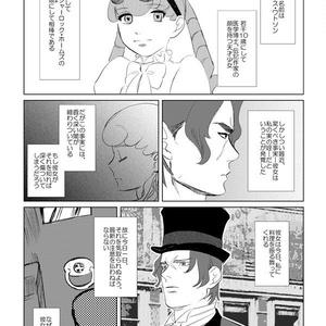 [あんしんbooth] She is a doctor, writer, inovator, and 10 years old lady.