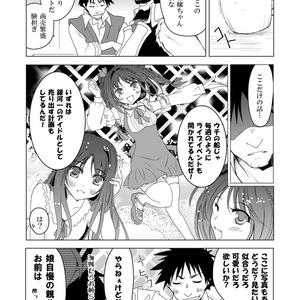 『りんご9 死闘奮闘大激闘!』