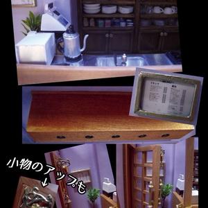 【コナン】『喫茶ポアロ』写真集&ポストカードセット【ミニチュア】