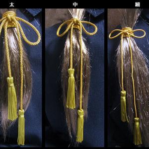 長髪美形御用達『髪紐』山吹