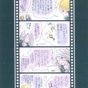 【 FF6】セツセリ3冊セット