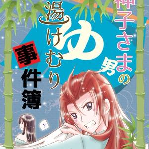 【TOV】ユーリ受全部セット/フレユリ・レイユリ・ゼロユリ