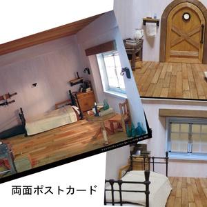 【TOV】ミニチュア/ユーリハウス写真集他、3点セット