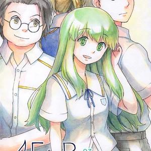 web漫画「EtoR」00~13話・高画質PDF版セット