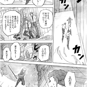 web漫画「EtoR」08話「エンディア」
