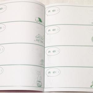 ただの日記帳。