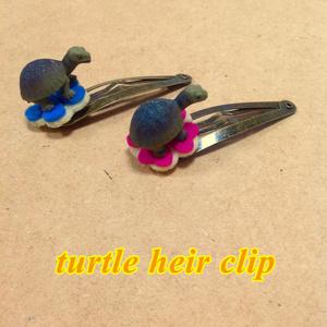 ゾウガメのヘアクリップ