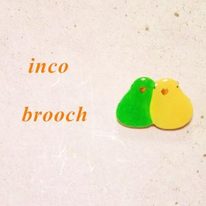 インコ夫婦のブローチ☆森田夫妻