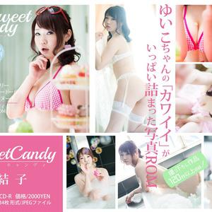 結子1st写真ROM「Sweet Candy」