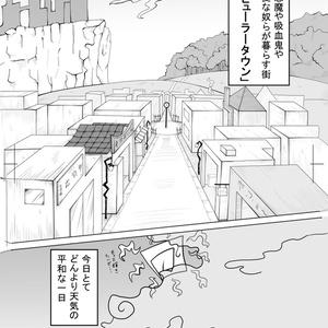 ボンボン吸血鬼 ~ヒューラータウンのどろぼう騒ぎ~