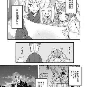 コミ1新刊セット
