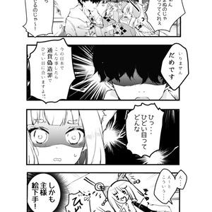 玉藻名古屋コミティアセット