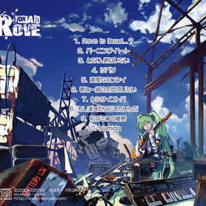 1st album【ROVE-remaster-】 DL版