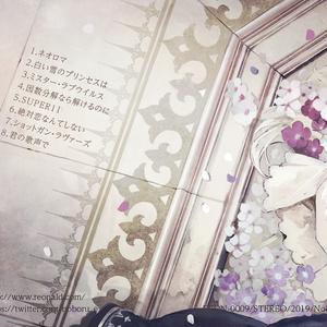 4th Album - Neo Romancer