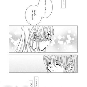Need to confirm(歳の差パロ)