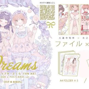「カードキャプターさくら」FOLDER × POSTCARD