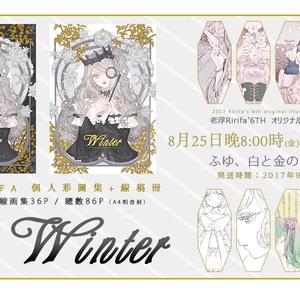 WINTER(2018年4月9日から発送)