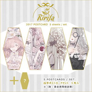RIRIFA 2017 POSTCARD SET