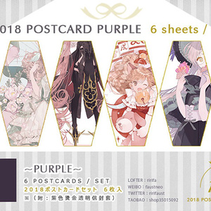 RIRIFA 2018 POSTCARD SET 「PURPLE」
