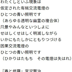 源略少ゴR for web