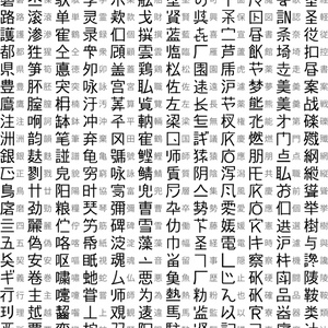 略字フォントver.1.13