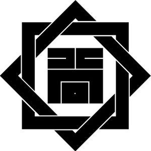 家紋フリー素材・組み合わせ枡に谷の角字/フリー素材・谷の角字