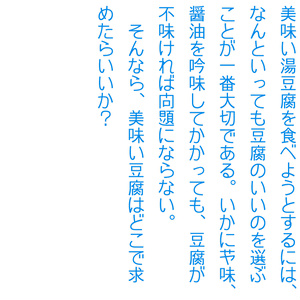梅略字ゴシック