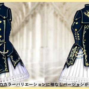 【VRoid用】ファンタジー世界風制服