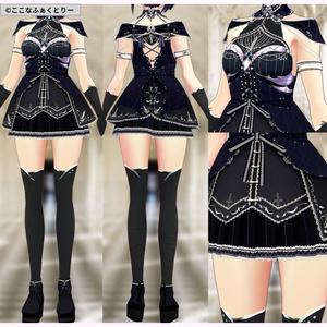 【VRoid用】ルーンナイトコスチューム4色セット