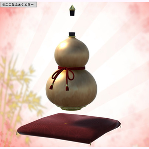 【3Dモデル】瓢箪の置物