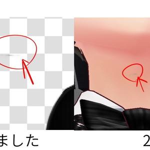 【VRoid用】リトルデビルナイトメア4color(修正_2021516)