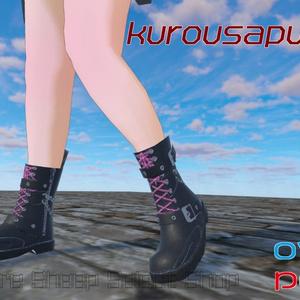 ブーツ『kurousapunks』 - over the petal △900