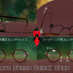 眼鏡『amonglass』 - ユアトランプ △1372