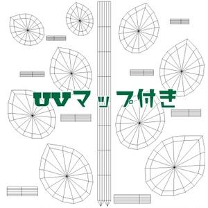 ヘアピン『ramahoja』 - ユアトランプ △726