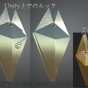 アクセサリー『Kitsune no Yomeiri』(真鍮削り出し品+3DモデルFBXデータ)