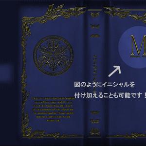 【手帳型iPhoneケース】火の魔道書