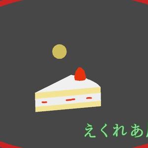 ショートケーキイヤリング(Revival)(VRChat想定アクセサリ)