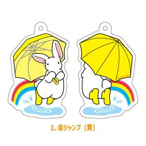 透けて虹がかかる 傘ジャンプのアクリルキーホルダー