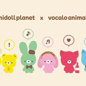 【値下げ】vocalo animals トートバッグ